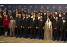 I Cimeira Humanitária Mundial da ONU